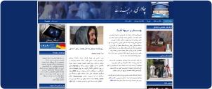 Chadari Website